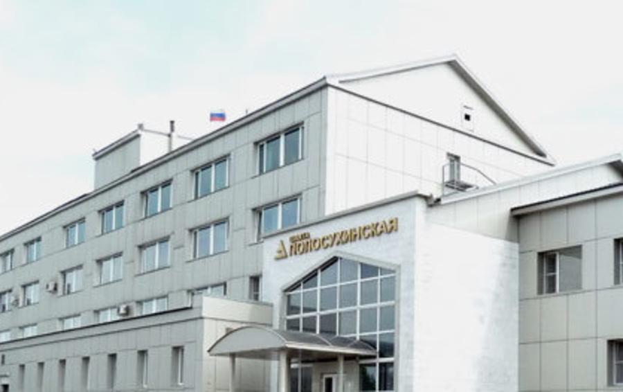 ООО «Русугольхолдинг» стал новым владельцем шахты «Полосухинская»